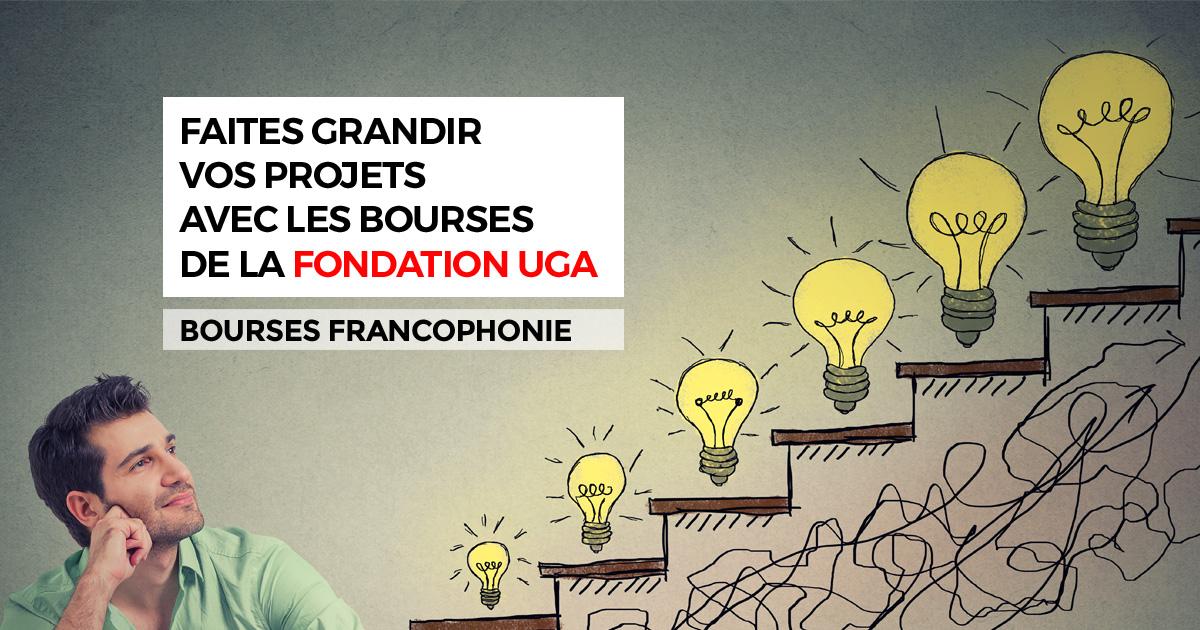 bourses francophonie